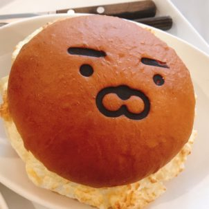 【1日50個限定】ソウル発・KAKAOFRIENDS×カルテットのパンが激うま