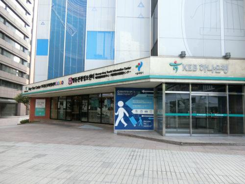 韓国旅行中のトラブルや相談は【明洞観光情報センター】へ