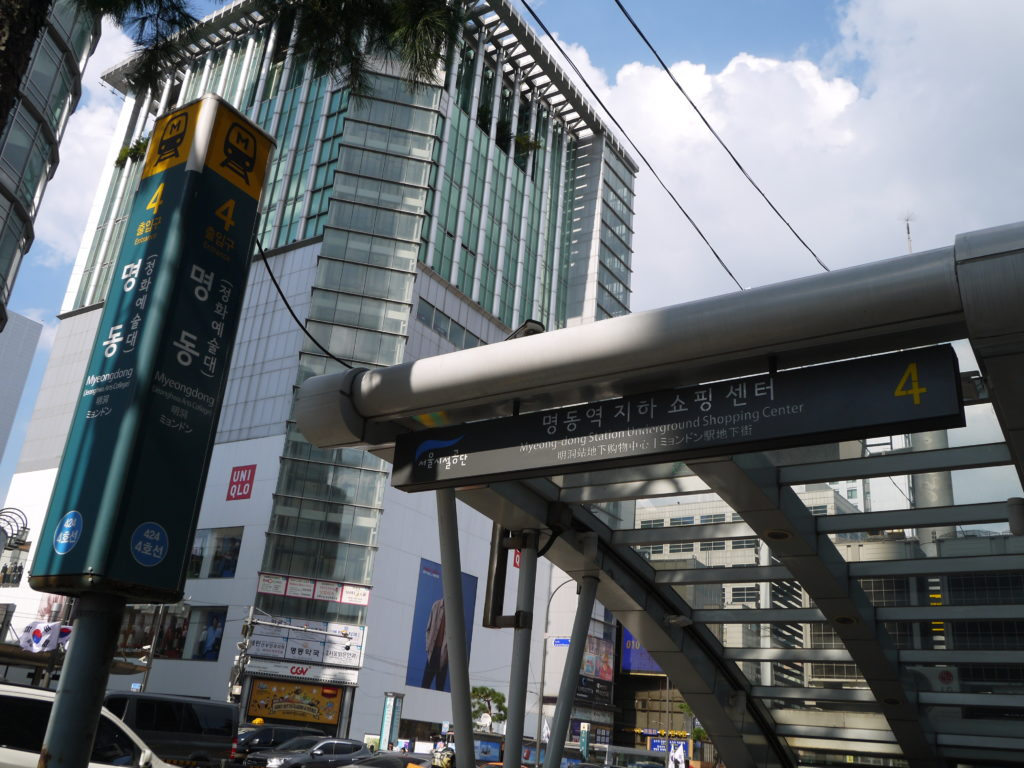 ソウル地下鉄4号線の明洞駅4番出口