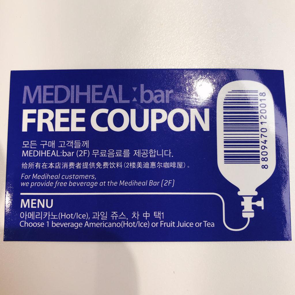 MEDIHEAL明洞直営店で買い物をすると、無料ドリンククーポンがもらえます