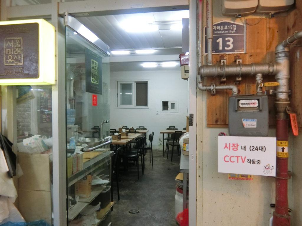 通仁市場 元祖ハルモニトッポギ 店内での飲食も可能