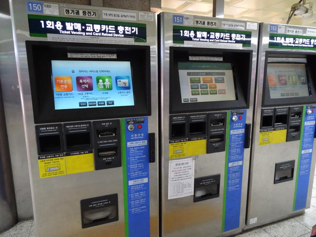 各地下鉄の駅には、1回用交通圏とT-moneyカードにチャージできる機械があります。