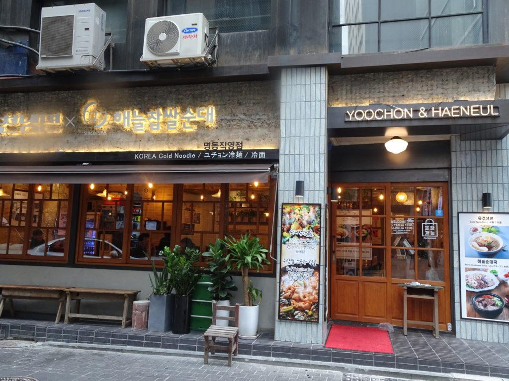 明洞の繁華街の中に2019年にオープンしたユチョン冷麺は、ハワイでも人気の冷麺のお店
