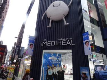 BTSが広告するMEDIHEALの明洞直営店