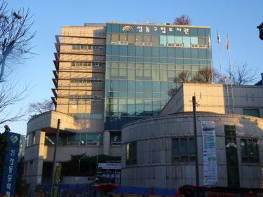 韓国ドラマ「春の夜」主人公イ・ジョンイン(ハン・ジミン)が務めていた図書館