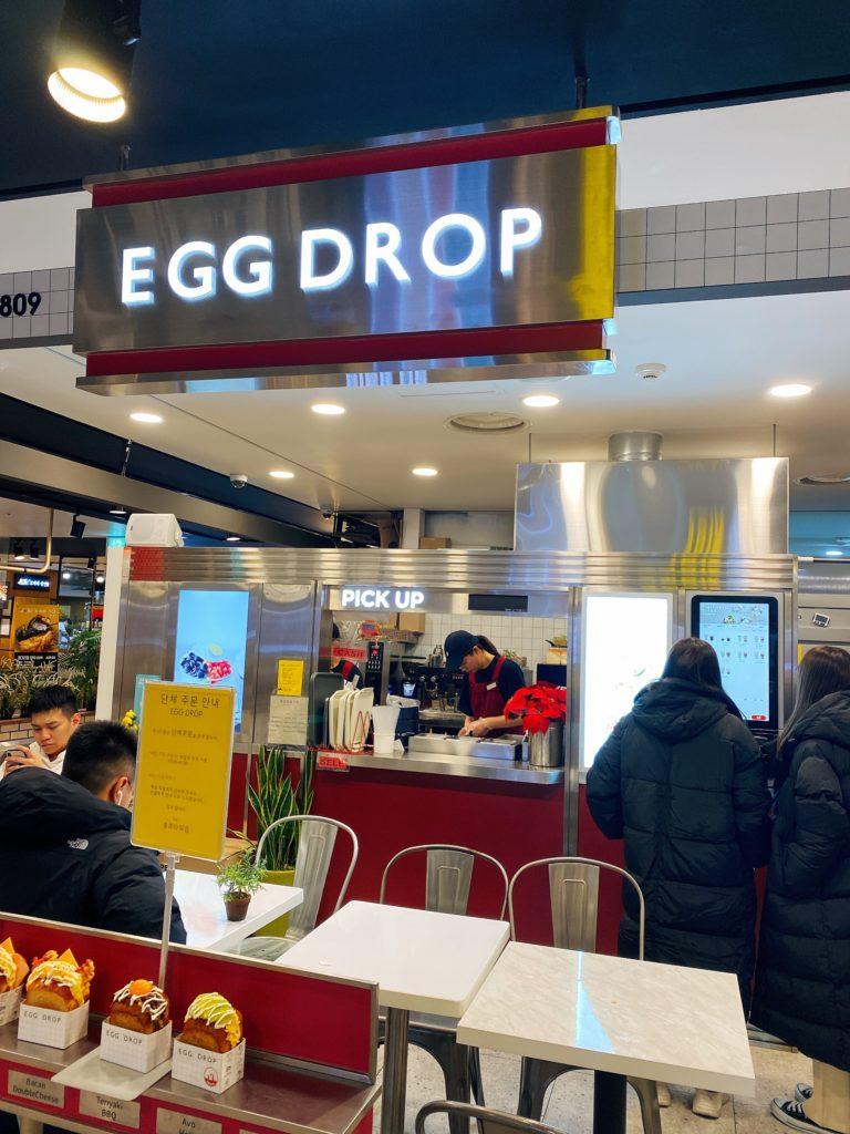 EGGDROP(エッグドロップ)鍾路タワー店