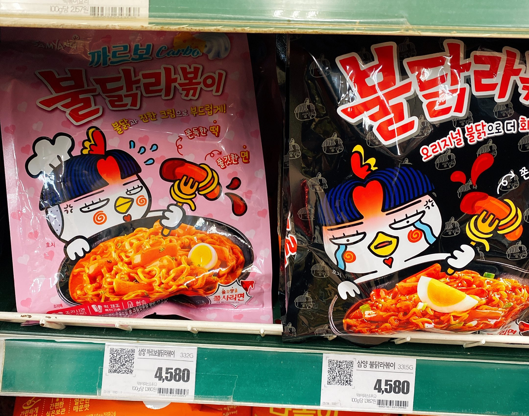 韓国で人気プルダックのラポッキ