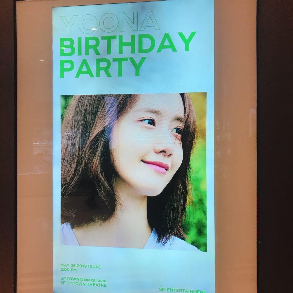 少女時代ユナ 2019年ソウルBIRTHDAY PARTYイベント