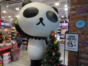 ART BOXで韓国の流行先取り!ソウルで人気の可愛い雑貨屋さん