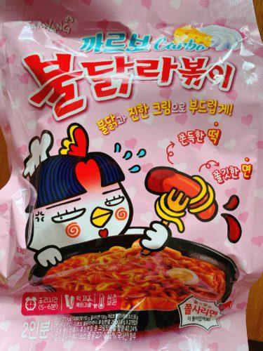 韓国で大人気!激辛プルダックポックンミョン種類が続々登場