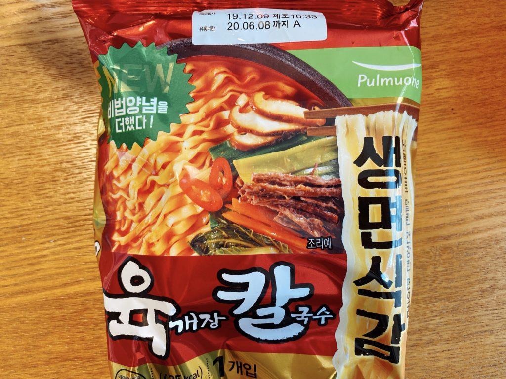 韓国の最新おすすめインスタントラーメン「ユッカル」