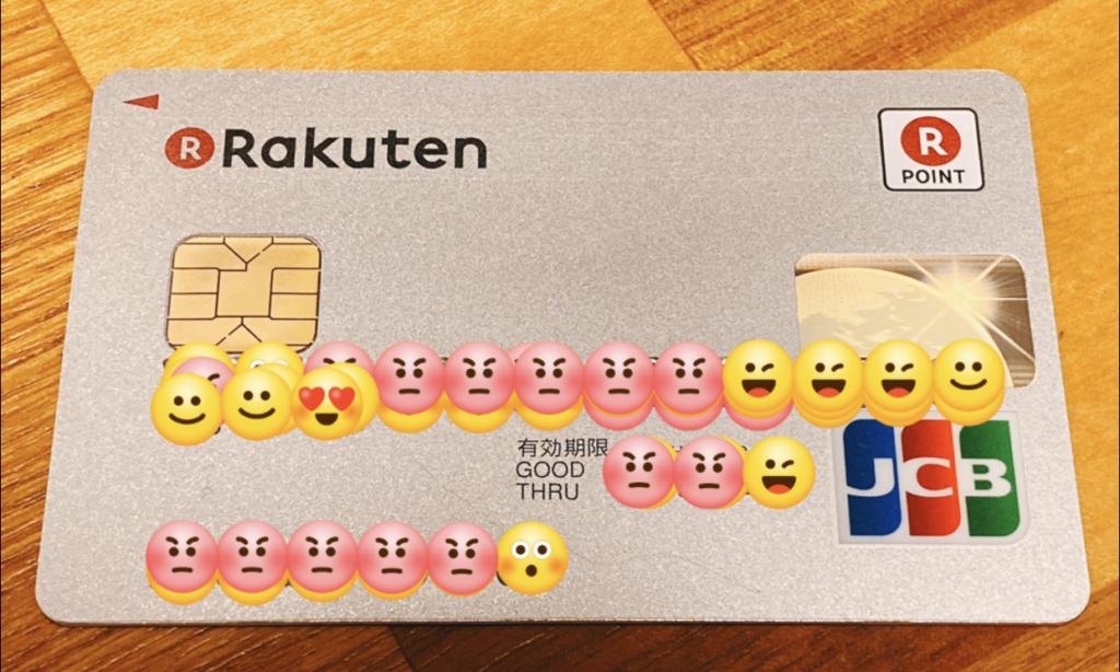 韓国旅行におすすめクレジットカード