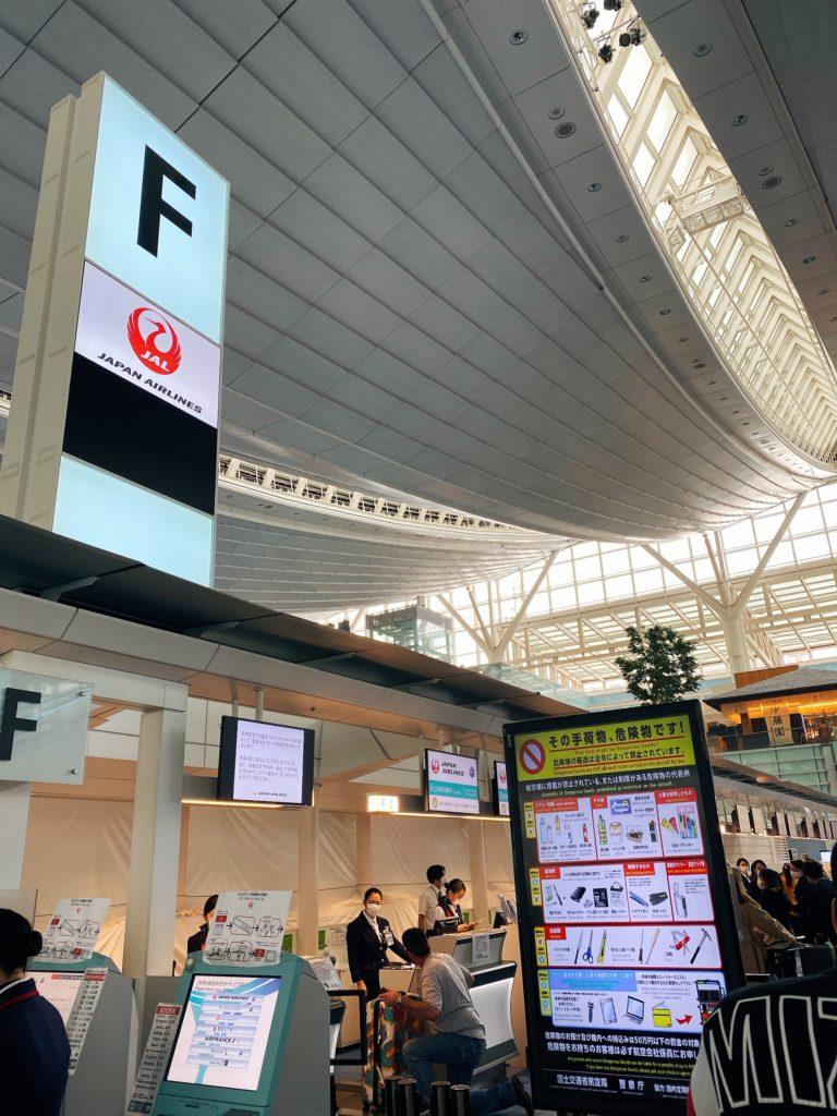 羽田国際空港JALカウンター