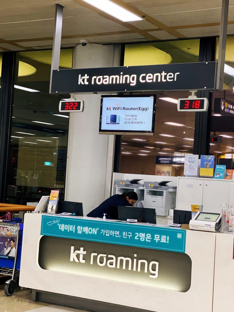 金浦空港到着ロビー KTroamingcenter