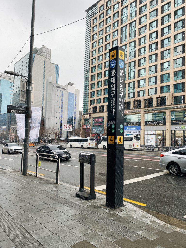 空港鉄道 弘大(ホンデ)4番出口