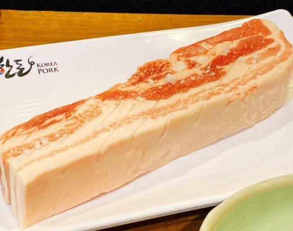 肉典食堂 本店 サムギョプサル