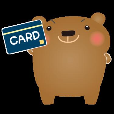 エポスカードを選ぶ理由【お得・安心・便利】海外旅行が10倍楽しくなる!