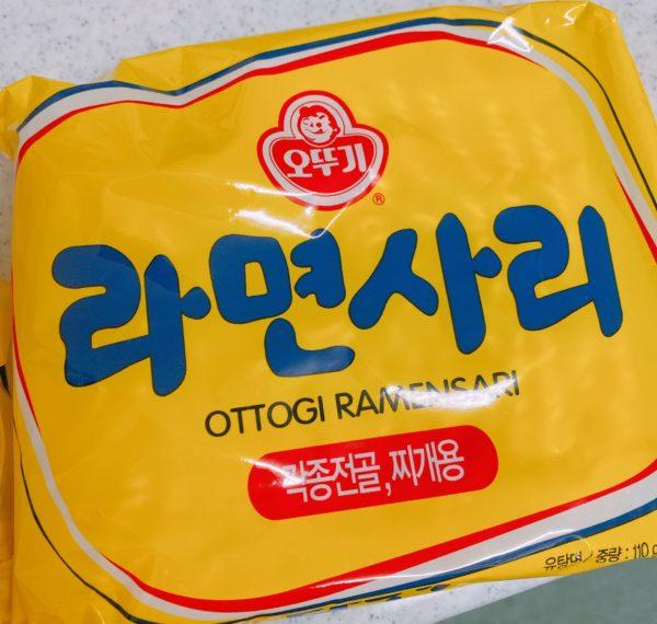 韓国インスタント サリ麺
