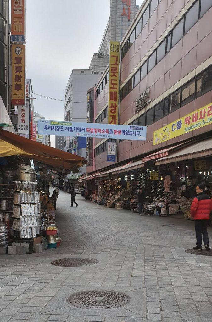 韓国ソウル 南大門市場2020年3月現在 コロナの影響で観光客激減